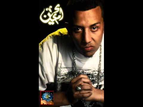 MC Amin's Call for a Third EgyptianRevolution